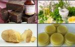 Дерматит – народная медицина/ народные средства от кожного дерматита