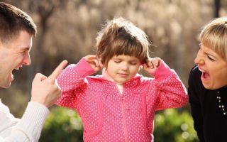 Как следует воспитывать   своих детей