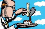 Проверка паттерна на экологию