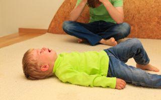Кризис трёх лет: детские истерики