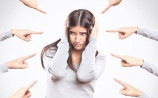 6 способов справиться с критическими, осуждающими людьми