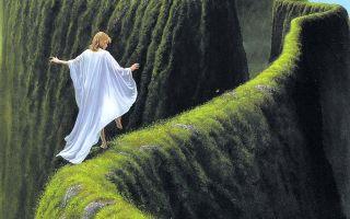 Внушения для того, чтоб вспомнить удивительный сон