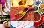Атеросклероз и его лечение — народные рецепты