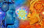 Любовь – заболевание разума