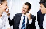 Паттерн уверенность в общении, уверенность в себе при общении