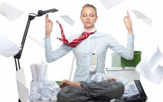 Как снять стресс — стрессоустойчивость человека