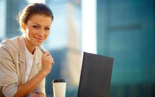 Секреты успеха деловой женщины