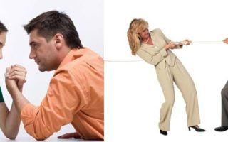 Как выбрать мужа и не сделать ошибку