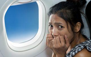 Внушение для того, чтоб летать без страха