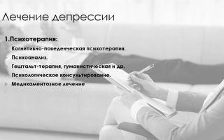 Лейкемия лечение народными средствами / народная медицина