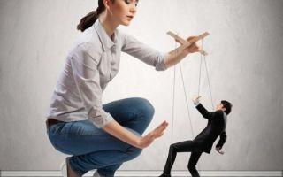 7 способов манипуляции в отношениях