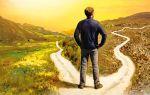 4 совета, чтобы помочь вам выбрать свой путь, когда у вас есть много идей