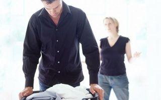 Как решится на уход от мужа?