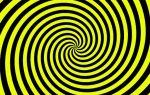 Гипнотизирование детей
