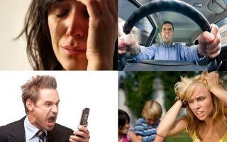 Как не застревать в своих негативных эмоциях