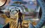 Путешествие в прошлое или реинкарнация души
