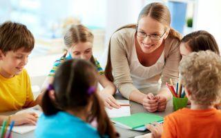 Воспитательные игры и упражнения в школе   для работы с детьми