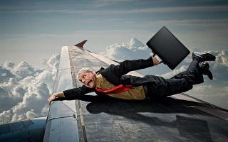 Страх полетов — аэрофобия