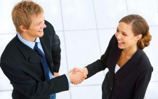 Как наладить отношения с людьми