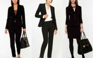 Как одеваться для собеседования