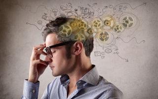 Когнитивные формулы: вредоносные привычки мышления