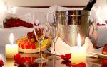 Как самостоятельно устроить дома незабываемый романтический ужин