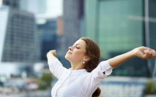 Долой стресс – гипноз для снятия нервного напряжения и чувства беспокойства