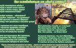 Резистентная депрессия / хроническая депрессия