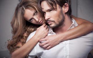 Мужчина и женщина: как стать ближе?