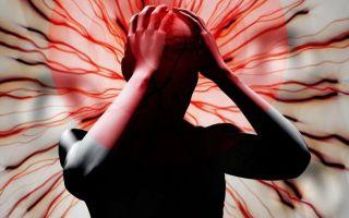 Канцерофобия – как избавиться от канцерофобии