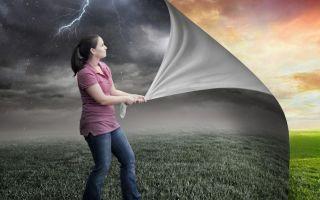 Трансформация негативных ситуаций