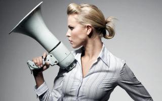 Как развить в себе оратора