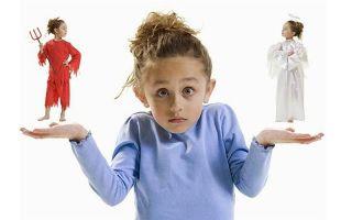 Детская дисциплина и ее побочные эффекты