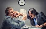 Как общаться с агрессивно настроенным человеком