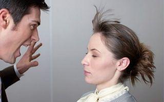 4 способа справиться с  оскорблением