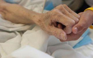 Страх перед  смертью при раке / страх перед онкологическими заболеваниями