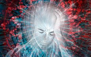 Страх с точки зрения эзотерики