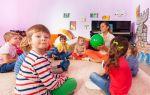 Избавление от страхов  у ребенка с помощь подвижных  игр