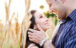 Как научиться ценить мужа и восхищаться им?