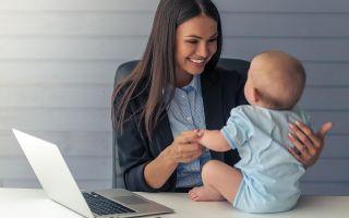 Непростой выбор: бизнес-леди или заботливая мама?