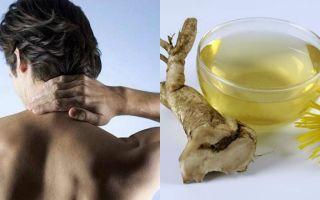 Остеохондроз лечение народными средствами  народная медицина