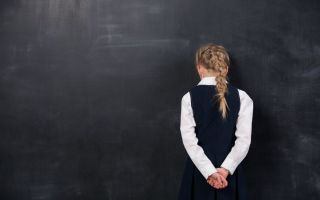 Школьные страхи и как их преодолеть – страхи у школьников