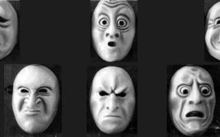 Подсознательные причины гнева