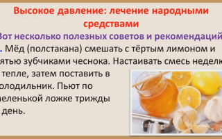 Желтуха лечение народными способами / народная медицина