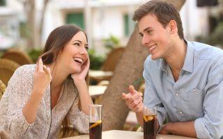 Как наладить контакт с друзьями парня?