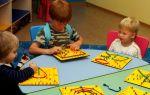 Обучающие игры и упражнения для детей