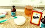Пародонтоз лечение народными средствами / народная медицина