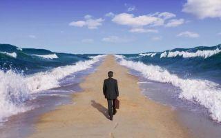 Как развеять сомнения на пути к цели